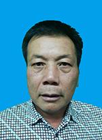 会员邓清汉先生